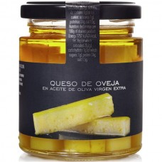 Cured Sheep Cheese Cured in Olive Oil - La Chinata