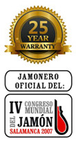 Logo 25 Year Warranty